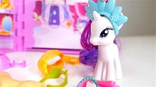 My Little Pony. Brandi and Pony Rarity. Where is my Shoes? Toys for girls.